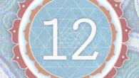 בית שתים עשרה- ויאיה באווה בית ההוצאות והאבדות