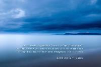 ציטוטים רוחניים