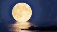 שמתם לב שכשהירח מתמלא אתם מרגישים טוב יותר ? שווה לשים לב לכך יותר היום מכיוון שהירח מתחיל את החלק הבהיר של החודש (שוקלה פאקשה) שבו הוא הולך ומתמלא. האסטרולוגיה ההודית טוענת שבתקופה […]
